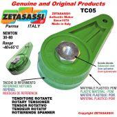 BRAS TENDEUR TC05 filetage M12x1,75 mm pour fixation de accessories Newton 30-80