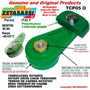 "ROTARY DRIVE CHAIN TENSIONER TCP05O 06B2 3/8""x7/32"" double Newton 30-80"