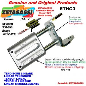 LINEAR TENSIONER ETHG3 wiht fork 105 mm for attachment of accessories Newton 300-650