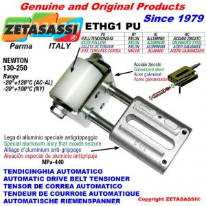 TENDICINGHIA LINEARE ETHG1PU con rullo tendicinghia Ø40xL50 in alluminio N130:250