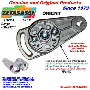 Tenditore orientabile foro Ø8,5mm per attacco accessori